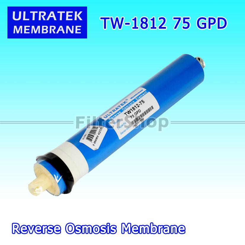 ไส้กรองน้ำ RO Membrane ULTRATEK TW-1812-75 GPD