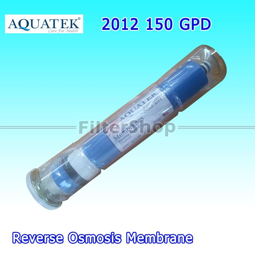 ไส้กรองน้ำ RO Membrane AQUATEK 2012-150 GPD