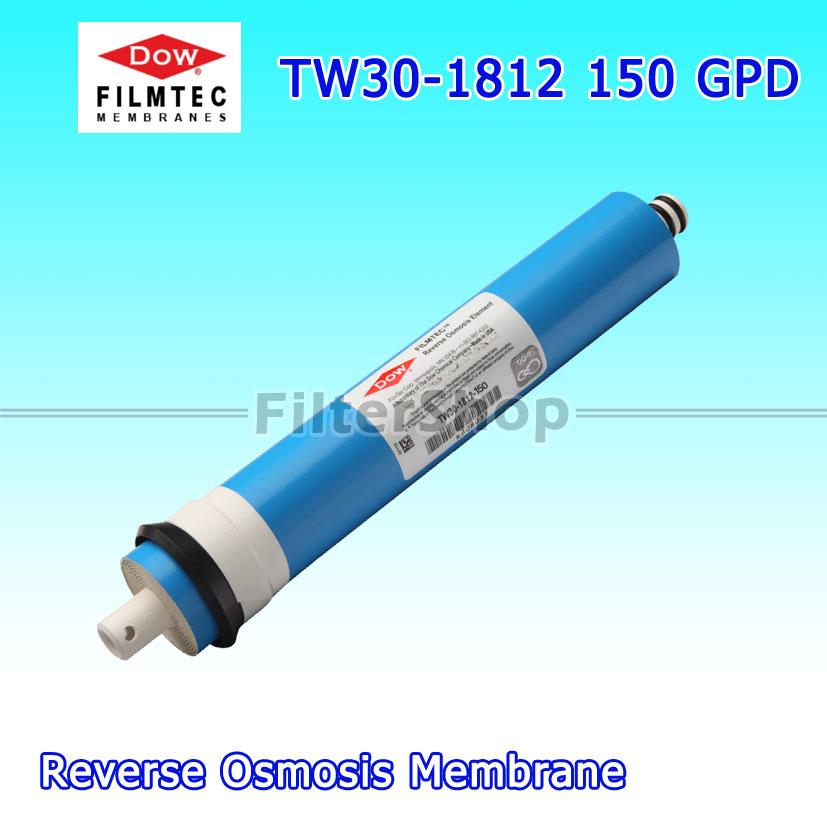 ไส้กรองน้ำ RO Membrane FILMTEC TW30-1812-150 GPD