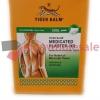 Tiger Balm MEDICATED PLASTER-HR พลาสเตอร์บรรเทาปวด ตราเสือ-เอชอาร์ สูตรเย็น (10cm X 14cm)
