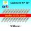 ไส้กรองน้ำ Sediment PP 10 นิ้ว x 2.5 นิ้ว 5 Micron Hydro Max แพ็ค 25 ชิ้น