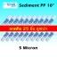 ไส้กรองน้ำ Sediment PP 10 นิ้ว x 2.5 นิ้ว 5 Micron Star pure แพ็ค 25 ชิ้น
