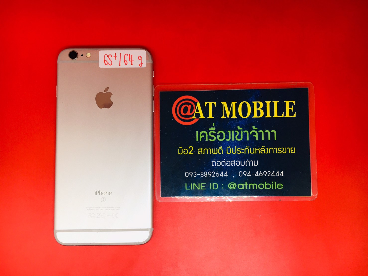 Cellular line cavo iphone 6s Plus prezzo